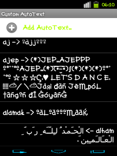 CyanMobileSS_20121216-061026